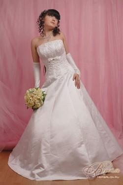 Версаль, Свадебный салон