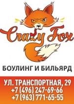 Crazy Fox, боулинг в Клину