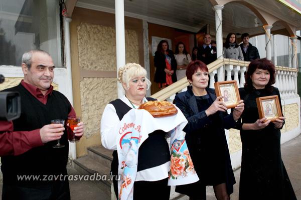 Родители жениха хлеб-соль
