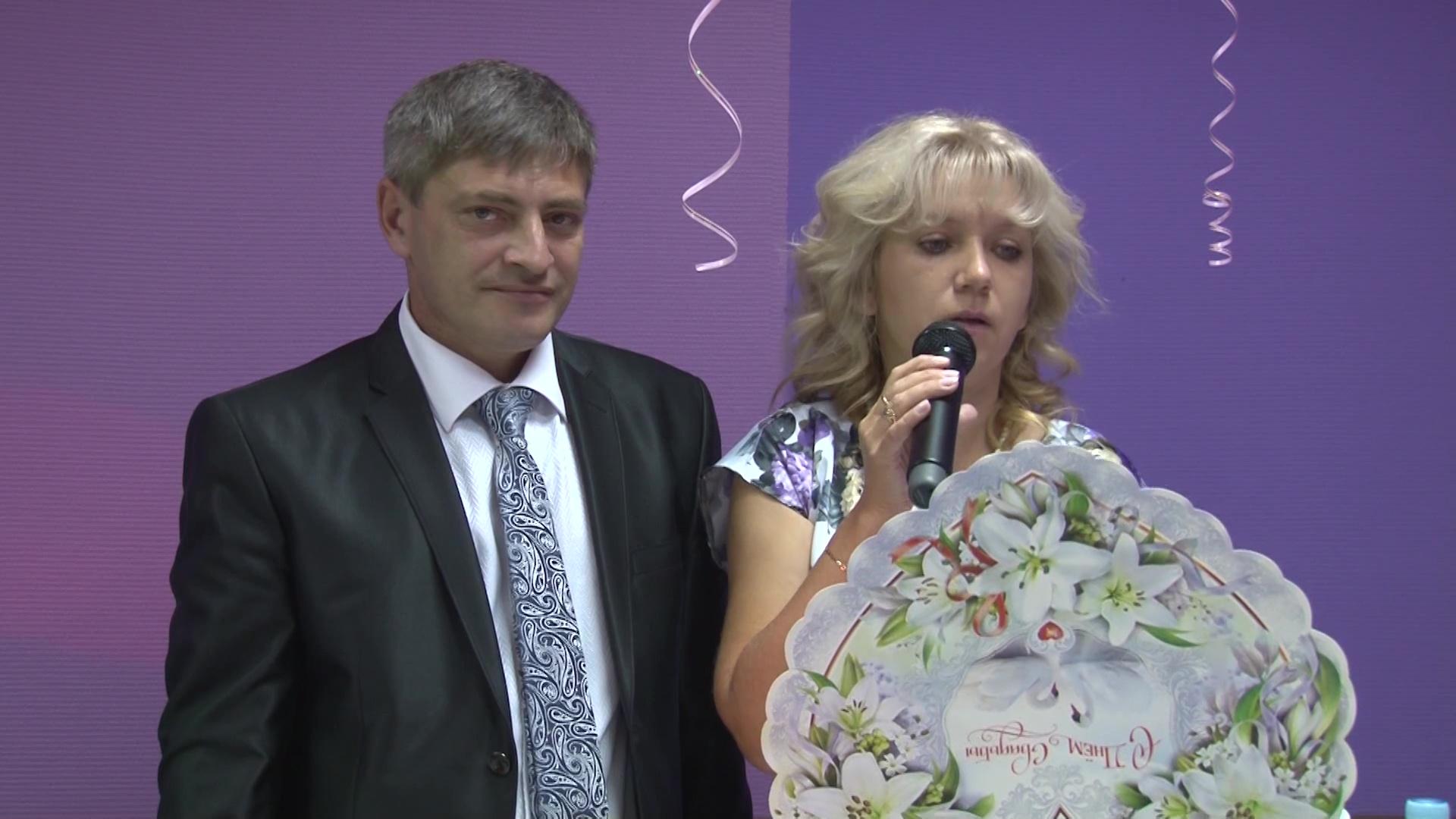 Поздравление от родителей на свадьбе речь