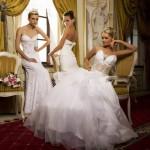 МЕДОВЫЙ МЕСЯЦ, свадебный салон