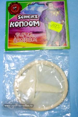 Огромный презерватив